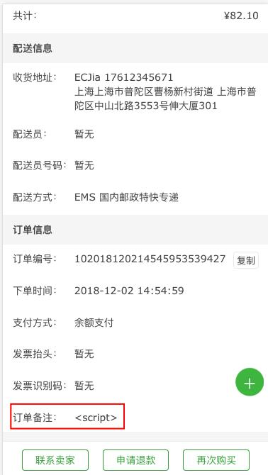 screenshot_8536.png