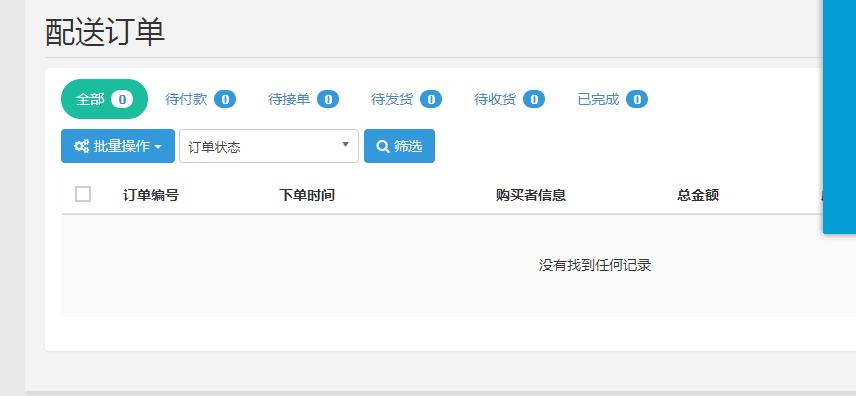 PG8JFP]GPU}}2RC0A4C3LSL.png