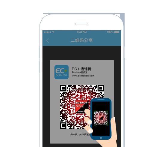 新增二维码扫码分享功能